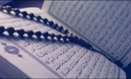 Perfecting Pronunciation for Prayer